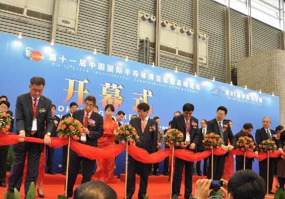 上海电子展开幕式