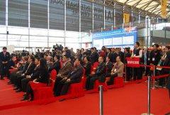上海电子展开幕式上的嘉宾