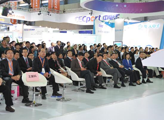 上海电子展新闻发布会现场