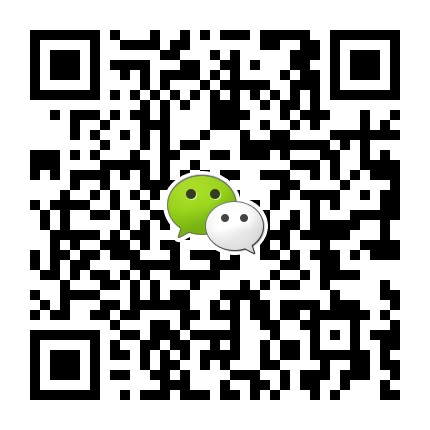 上海电子展展位预定微信二维码