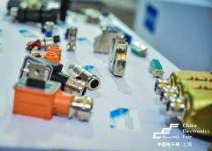 连接器端子卡座展品特写镜头