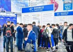 上海电子展观众接待处