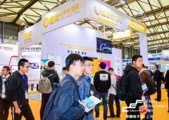上海电子展上的维库电子市场网展台