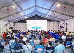 上海电子展同期研讨会